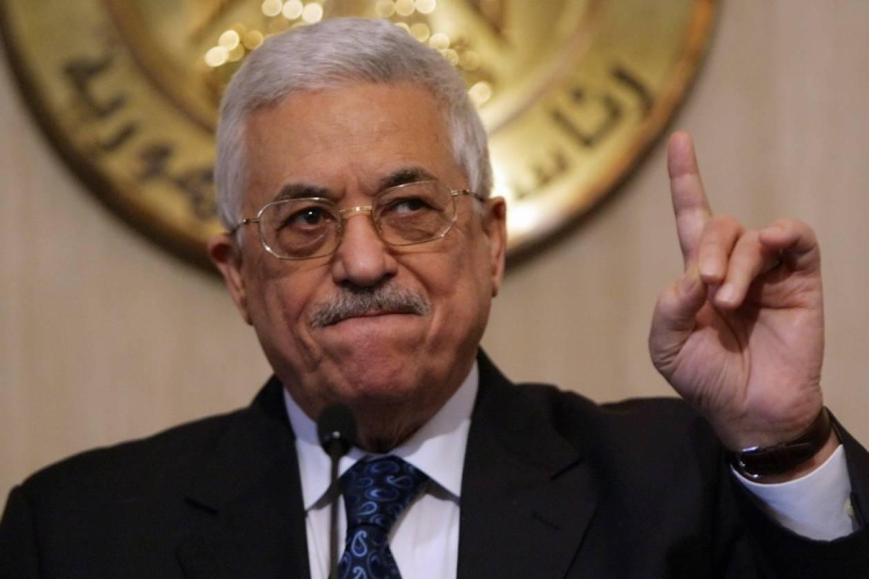Στο ΣΑ του ΟΗΕ προσφεύγει ο Παλαιστίνιος πρόεδρος Αμπάς