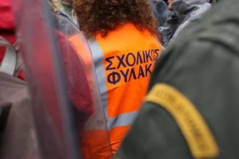Διαμαρτυρία σχολικών φυλάκων στο Σύνταγμα