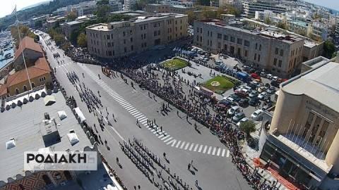 Ρόδος: Δείτε την παρέλαση της 28ης Οκτωβρίου απο ψηλά (vid)