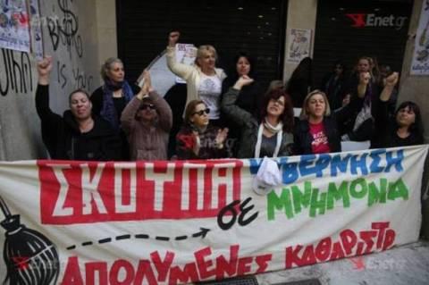 Καθαρίστριες ΥΠΟΙΚ: Δεν ζητήσαμε ποτέ από τη Δούρου να μας προσλάβει
