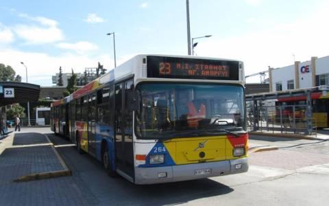 Θεσσαλονίκη: Έκτακτη λειτουργία των εκδοτηρίων του ΟΑΣΘ
