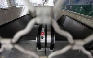 Στάση εργασίας σε μετρό, ηλεκτρικό και τραμ