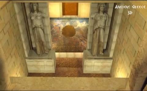 Αμφίπολη: Μια νέα εντυπωσιακή 3D «επίσκεψη» στο μοναδικό τάφο