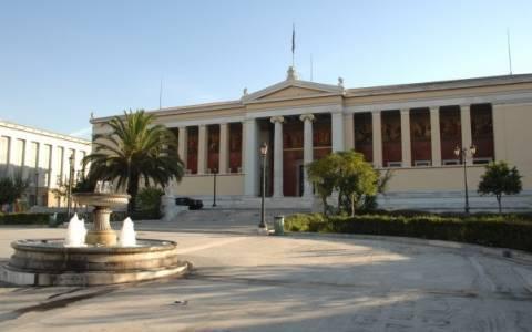 Φορτσάκης: Οι φοιτητές που διέκοψαν τη Σύγκλητο θα διωχθούν πειθαρχικά και ποινικά