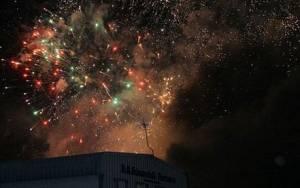 Έκρηξη σε εργοστάσιο πυροτεχνημάτων στην Αγγλία