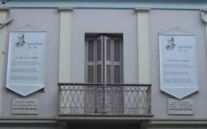 Πουλήθηκε το σπίτι του Παλαμά στην Πάτρα