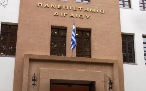 Ανοικτές διαλέξεις στη Ρόδο από το Πανεπιστήμιο Αιγαίου