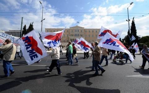 Πανελλαδικό συλλαλητήριο του ΠΑΜΕ στο Σύνταγμα