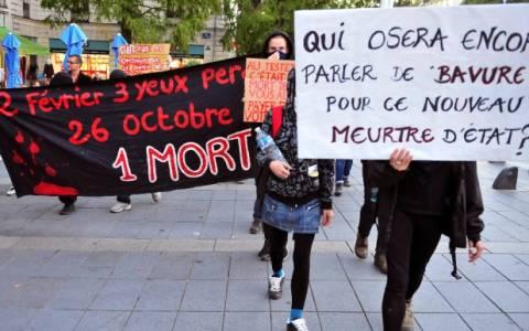 Ναντ: Τραυματίες σε διαδήλωση για το θάνατο νεαρού οικολόγου