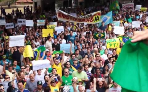 Ξεκίνησαν οι διαδηλώσεις κατά της Ρούσεφ λίγες μέρες μετά την επανεκλογή της