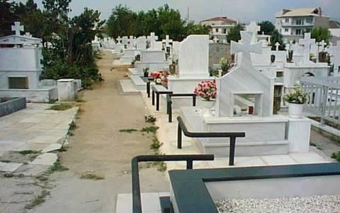Ιωάννινα: Αθίγγανοι πήγαν να λεηλατήσουν το κοιμητήριο του Περάματος
