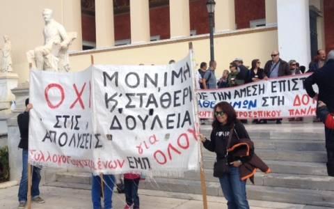 Συγκέντρωση διαμαρτυρίας και πορεία των διοικητικών υπαλλήλων