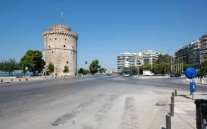 «Πετώντας» πάνω από τη Θεσσαλονίκη