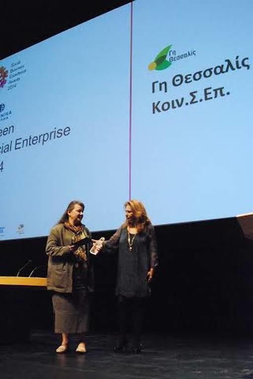 Στην «Γη Θεσσαλίς», το Green Social Enterprise 2014