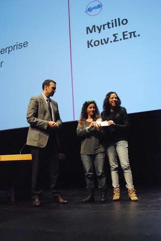 Στην «Μύρτιλο», το  Social Enterprise of the year 2014