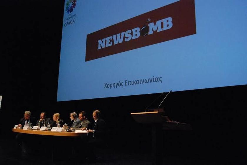 Το Newsbomb.gr χορηγός επικοινωνίας!
