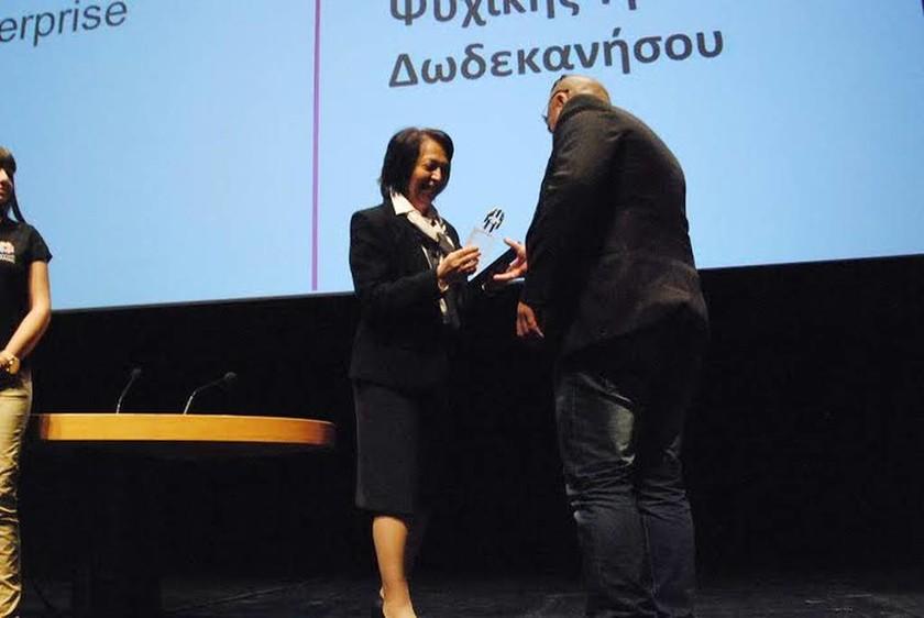 Εκ μέρους της ΒΙΑΝΕΞ την απονομή του βραβείου Health & Social Care Social Enterprise 2014, έκανε η κα. Άννα Γεωργίου