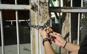 Λαμία: Συλλήψεις μαθητών και γονέων για κατάληψη σχολείου
