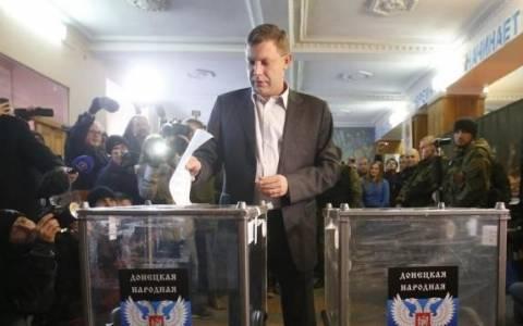 Μπαν Γκι Μουν: «Ατυχείς» οι εκλογές στην Ουκρανία