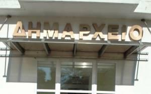 Συνεδριάζει η Οικονομική Επιτροπή Δήμου Σκύδρας