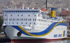 Καταγγελία ΣΥΡΙΖΑ για την ακινητοποίηση του πλοίου «Πρέβελης»