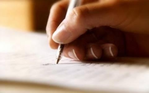 «Καλή λευτεριά Ελλάδα» - Μια επιστολή στον Αντώνη Σαμαρά