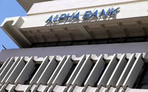 Alpha Bank: Καμία συζήτηση για αύξηση κεφαλαίου