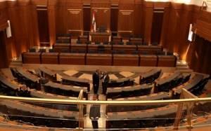 Λίβανος: Το κοινοβούλιο ανανέωσε τη θητεία του... μόνο του!
