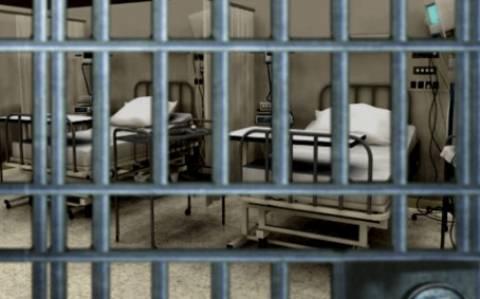 Στο νοσοκομείο Φυλακών Κορυδαλλού Αθανασίου – Γρηγοράκος