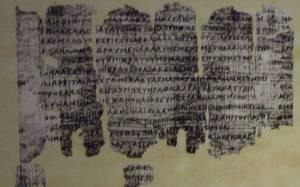 Υποψηφιότητα για την UNESCO «βάζει» ο πάπυρος του Δερβενίου