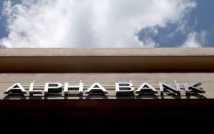 Αlpha Bank: Μεγάλο πρόβλημα οι καθυστερήσεις στη Δικαιοσύνη