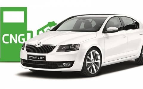 Νέα Skoda Octavia G-TEC  με 18.140€
