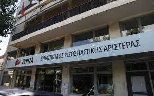 ΣΥΡΙΖΑ: Σκοτεινά σημεία στη ρύθμιση για τα «κόκκινα» δάνεια