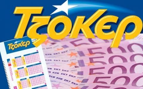 Τζόκερ: Στα 18.398.924 ευρώ το ποσό του Τζακ Ποτ