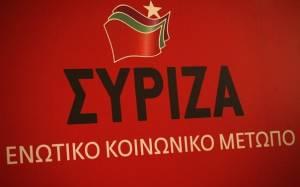 Ο ΣΥΡΙΖΑ για το «κατέβασμα» της ιστοσελίδας των καταλήψεων