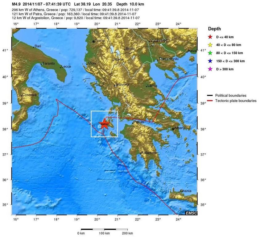Ισχυρός σεισμός 4,7 Ρίχτερ στην Κεφαλονιά