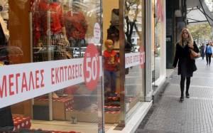 Λιγότερο απαισιόδοξοι οι Έλληνες καταναλωτές