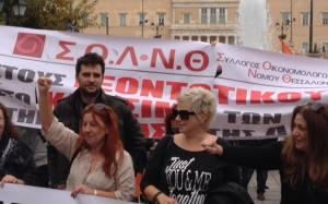 Διαμαρτυρία λογιστών κατά της εξοντωτικής φορολόγησης (pics)