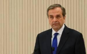 Σαμαράς: Η Ελλάδα βγαίνει από την εποχή των μνημονίων