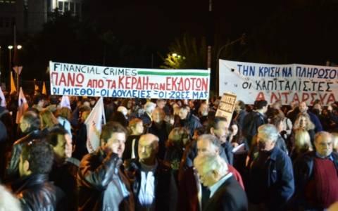 Συλλαλητήριο έξω από το Ραδιομέγαρο της ΕΡΤ (photos-vid)
