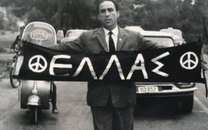 Μαραθώνιος 2014: Ποιος ήταν ο Γρηγόρης Λαμπράκης