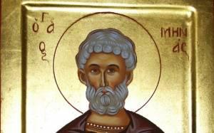 Εορταστικές εκδηλώσεις στον Ιερό Ναό Αγίου Μηνά Καρδίτσας