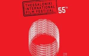 Η ταινία «Ατέρμονη θλίψη» κέρδισε τον «Χρυσό Αλέξανδρο»