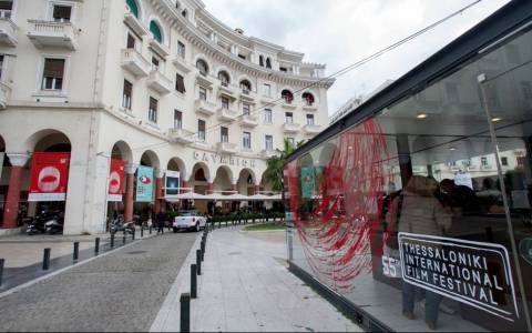 Ολοκληρώθηκε το 55ο Φεστιβάλ Κινηματογράφου Θεσσαλονίκης