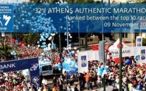Σήμερα ο 32ος Αυθεντικός Μαραθώνιος της Αθήνας