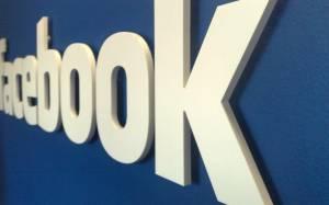 Facebook: Nέες αλλαγές στην αρχική σελίδα