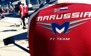 F1: Η Marussia και επίσημα εκτός από τα Grand Prix