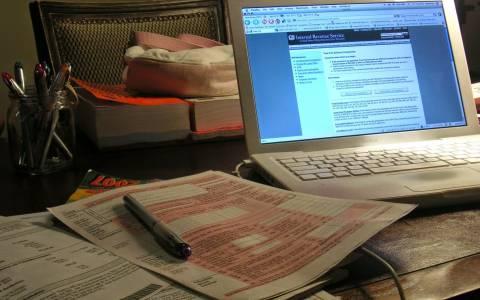 Taxisnet: Ηλεκτρονικά η φορολογική ενημερότητα
