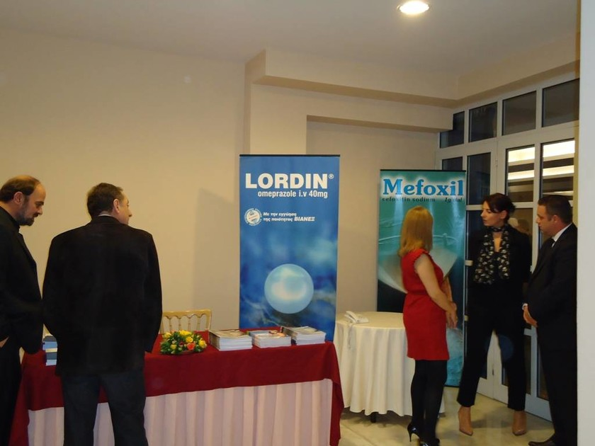 Ετήσια επιστημονική εκδήλωση στο Ναύπλιο