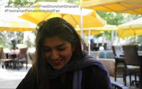 Ιράν: Διάψευση για την καταδίκη Ιρανοβρετανής λόγω... βόλεϊ